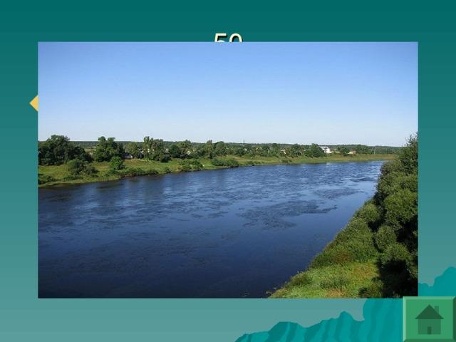 Когда отмечается Международный день рек?
