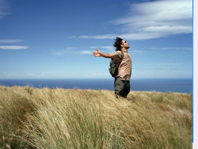 Третий показатель это в етер   Ветер характеризуется направлением (откуда дует) и скоростью перемещения воздуха. В зависимости от скорости перемещения воздуха различают: Свежий ветерок — скорость ветра от 5 до 10 м/с (18—36 км/ч),