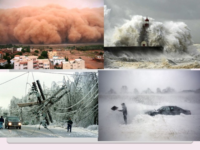 Шторм (буря) — ветер, скорость которого более 20 м/с (72 км/ч)  Кратковременное усиление ветра до 30 м/с называется -  шквал