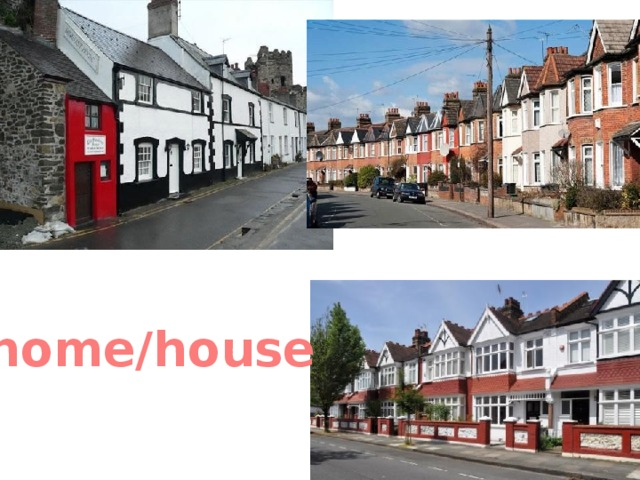 home/house