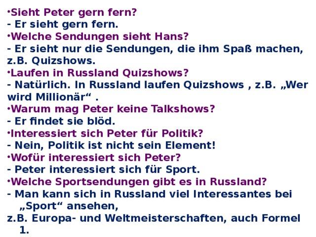 Quizshows Deutschland