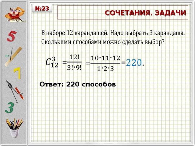 Задачи с решением размещение с повторением решение задач гражданское право украина