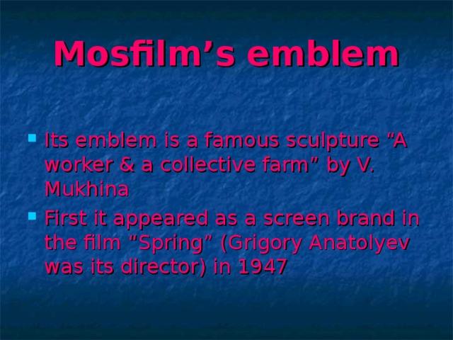 Mosfilm's emblem