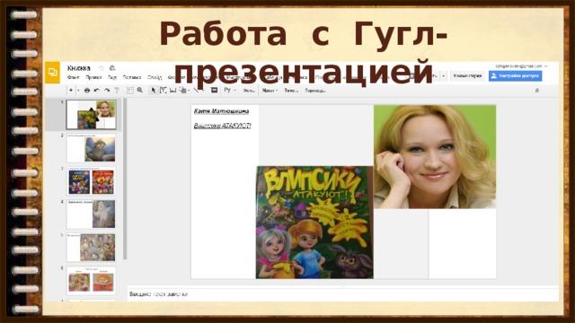 Работа в вебчате протвино курсы моделей москва