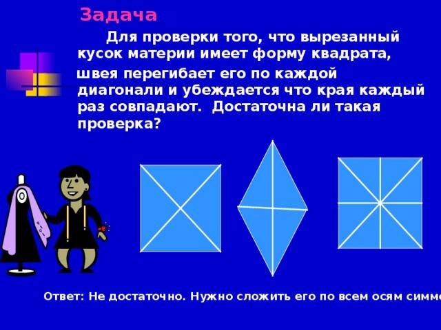 Площадь прямоугольного треугольника А S = ½ АС . ВС Площадь прямоугольного треугольника равна половине произведения его катетов В С