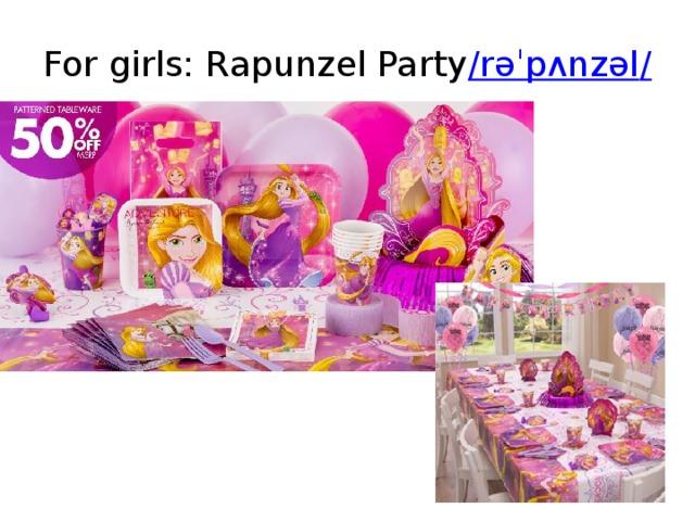 For girls: Rapunzel Party / rəˈpʌnzəl /