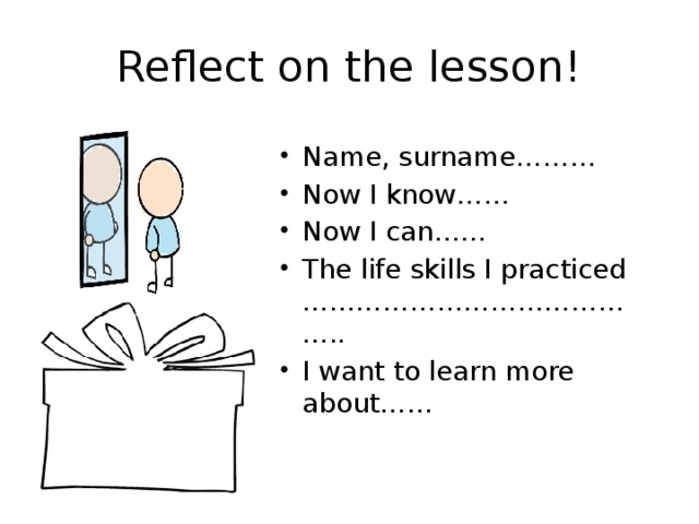 Reflect on the lesson!