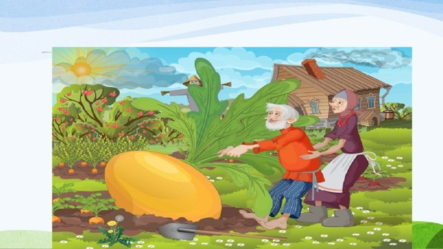 One, two, three…  Granny: Oh! The turnip is too big! Granddaughter! Come and help us!