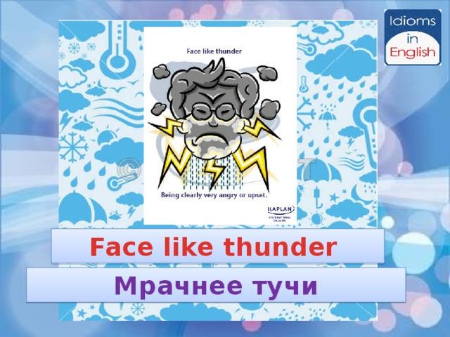 Face like thunder Мрачнее тучи