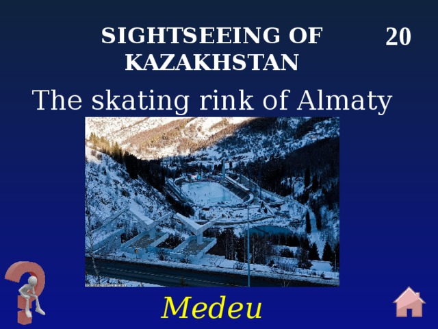 20 Sightseeing of Kazakhstan The skating rink of Almaty Medeu