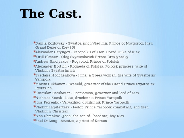 The Cast.