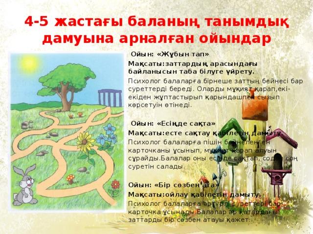 Красноярскіде сатып алуға арналған ойын автоматтары