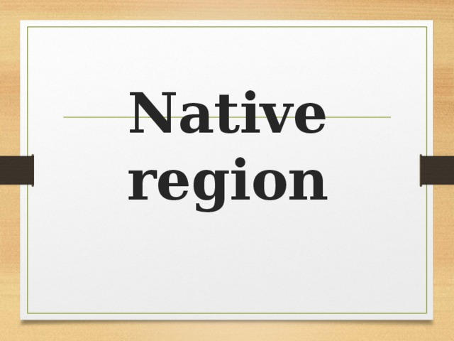 Native region