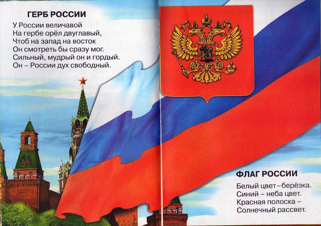 Прикольные, написать открытку другу о россии по географии 5 класс