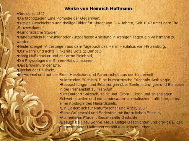 Werke von Heinrich Hoffmann