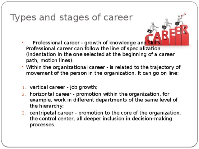 Types and stages of career