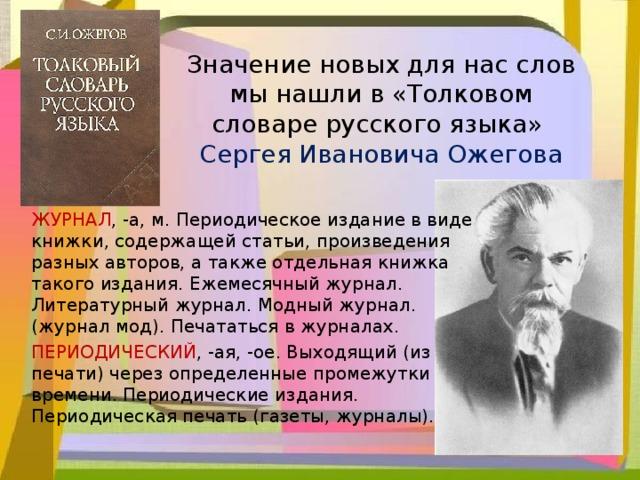 эротические издания на русском языке