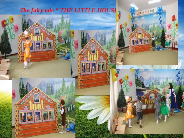 "The fairy tale "" THE LITTLE HOUSE"""