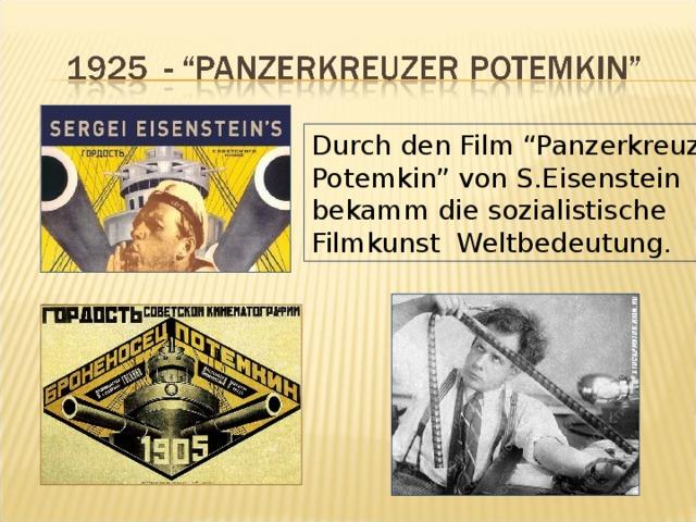 """Durch den Film """"Panzerkreuzer Potemkin"""" von S.Eisenstein bekamm die sozialistische Filmkunst Weltbedeutung."""