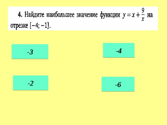 -4 -3 -2 -6 39