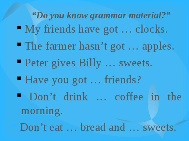 """"""" Do you know grammar material?"""""""