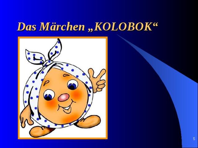 "Das Märchen ""KOLOBOK"""