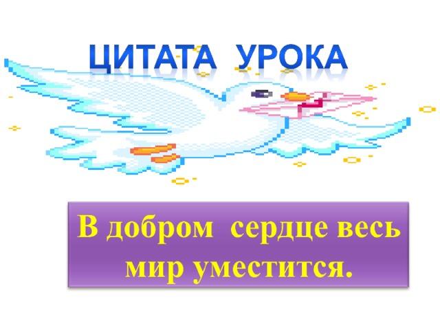 01.10.17  http://aida.ucoz.ru
