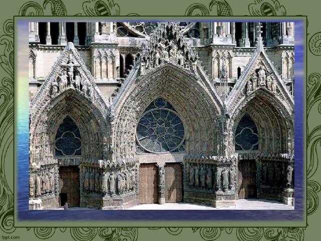 """Первостепенное значение придавалось декору главного — западного — портала собора. Для него была выработана специальная иконография, цель которой — представить христианскую концепцию мира. Ярчайшим примером служит западный портал Амьенского собора с его знаменитым """"Благословляющим Христом"""" на колонне простенка, воспетым множеством поколений как """"Прекрасный Бог"""" (Le Beau Dieu)."""