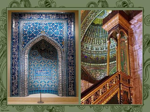 Часть мечети, которая направлена к священной для мусульман Мекке, имеет в конструкции михраб (пустое углубление). Справа от которой находится минбар (специальная кафедра, с которой проповедник, имам, на пятничной молитве верующим читает молитву).