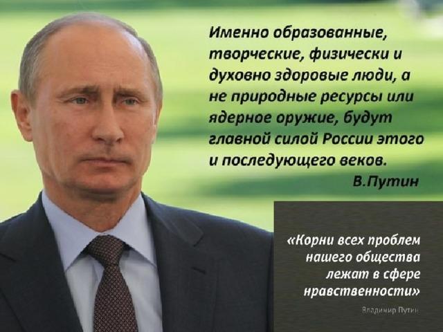 О России этого и последующих веков.