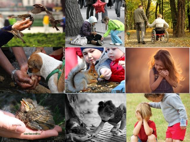 Какие качества человека соответствуют понятию добродетели? Об этом пойдет речь на классном часе.