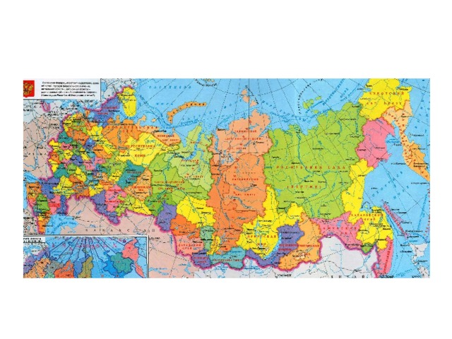 The map of our Russia