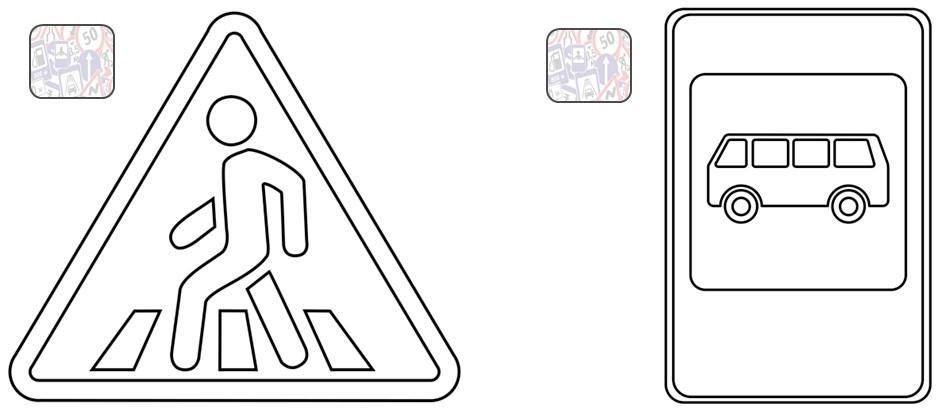 при дорожные знаки в картинках трафареты также предлагают полотно