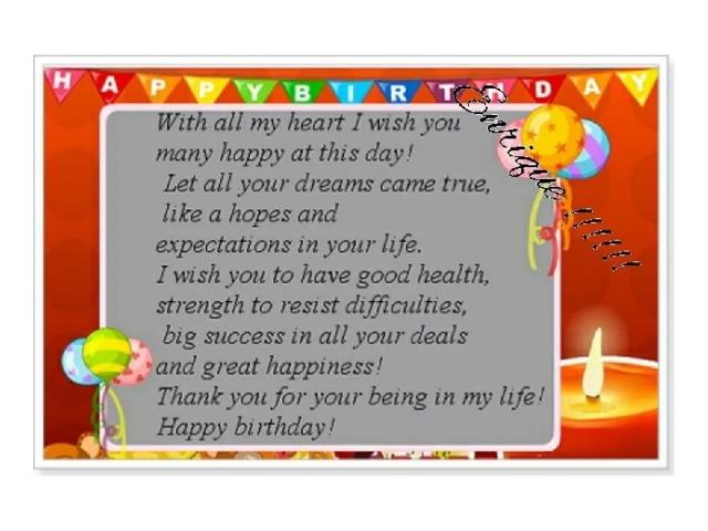 Пожелания на английском языке для открытки с днем рождения
