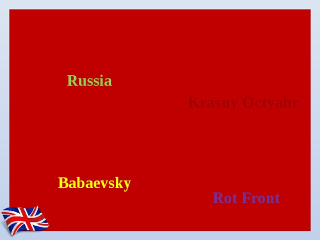 Russia Krasny  Octyabr Babaevsky Rot Front
