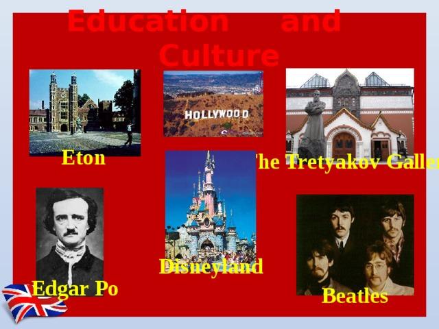Education and Culture   Eton The Tretyakov Gallery Disneyland Edgar Po Beatles
