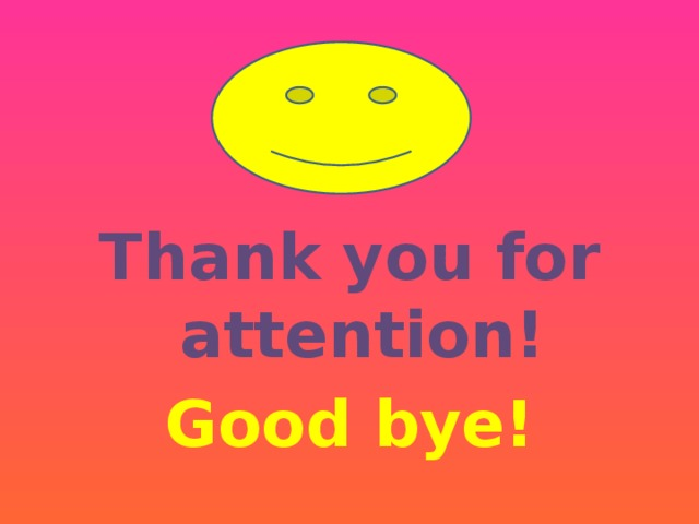 Thank you for attention! Good bye!