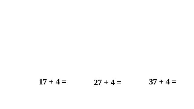 37 + 4 = 17 + 4 = 27 + 4 =