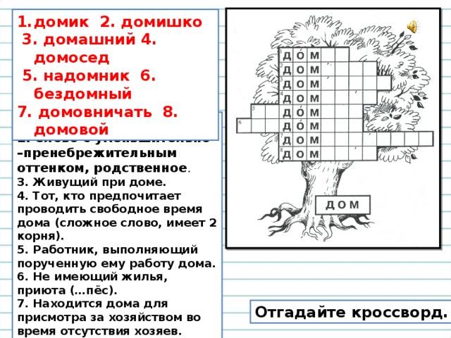 Надежда Румянцева и Вилли Хштоян: «Жизнь это большое
