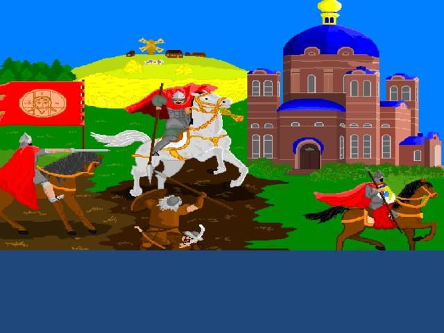 Когда-то давно на христианский город   чтобы умолять Царицу Небесную о Константинополь напали враги. Весь народ собрался в храме Богоматери, спасении.