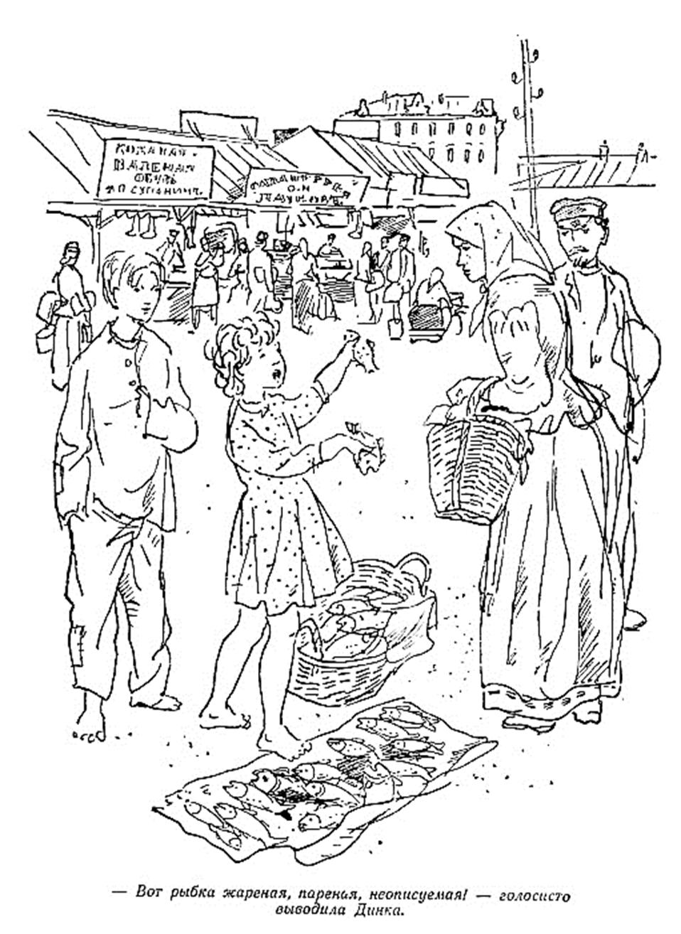 лиможский рынок картинки диалог, где содержится