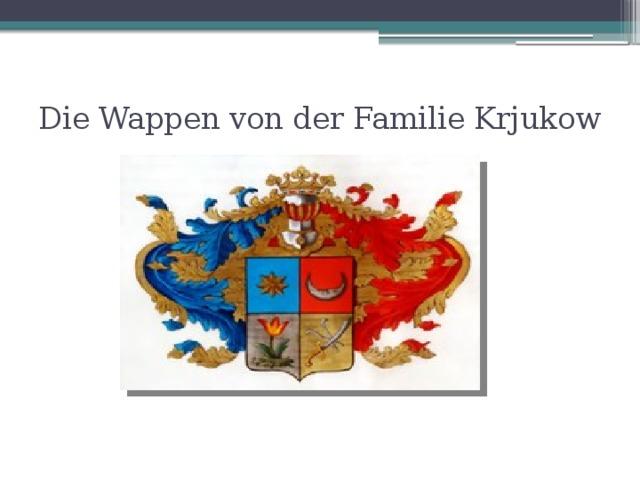 Die Wappen von der Familie Krjukow