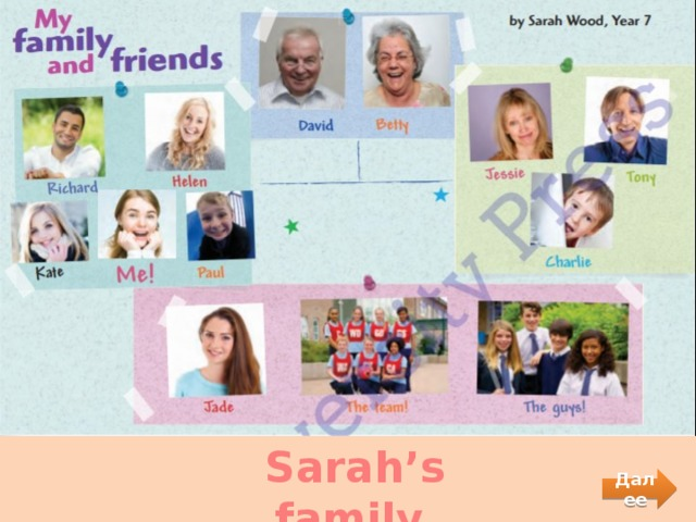 Sarah's family. Далее