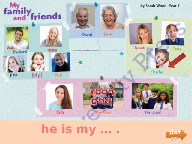 he is my … . Далее