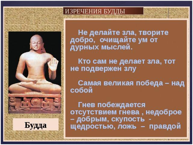 давние времена буддийские стихи о любви кампания должна быть