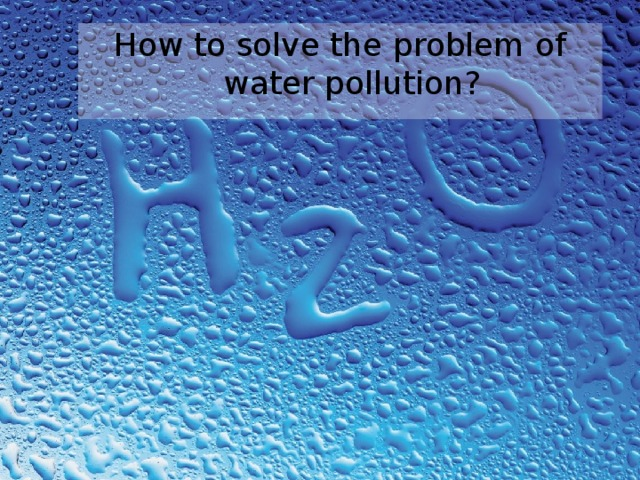 How to solve the problem of water pollution?