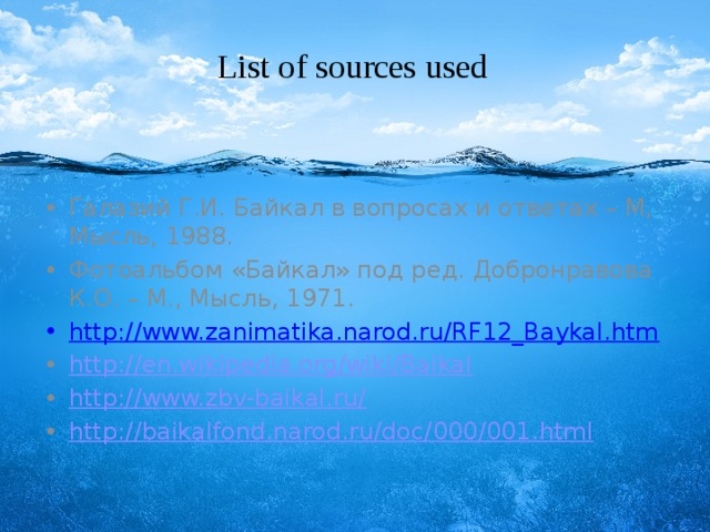 List of sources used