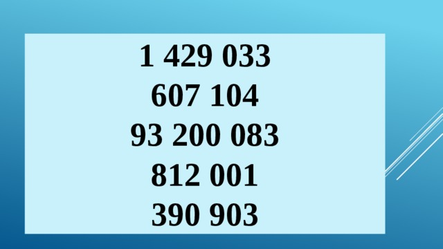 1 429 033  607 104  93 200 083  812 001  390 903