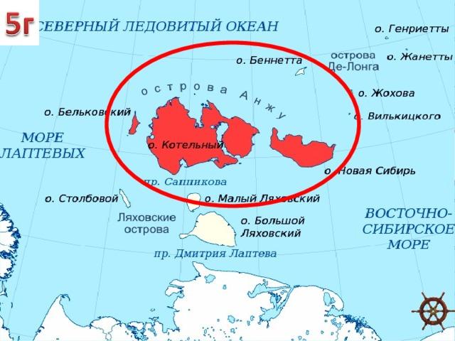 о-ва Анжу П.Ф. Анжу пролив хребет залив острова