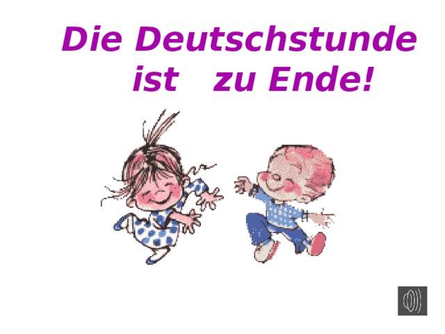 Die Deutschstunde  ist zu Ende!